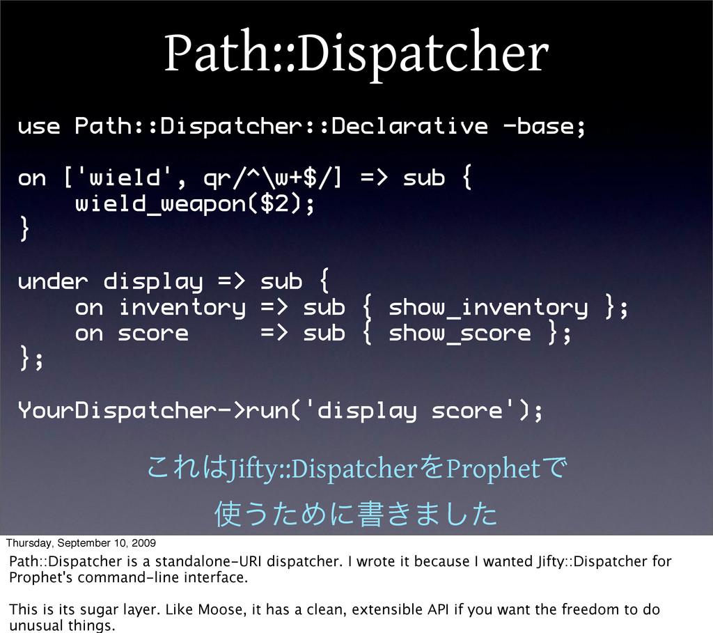 Path::Dispatcher use Path::Dispatcher::Declarat...