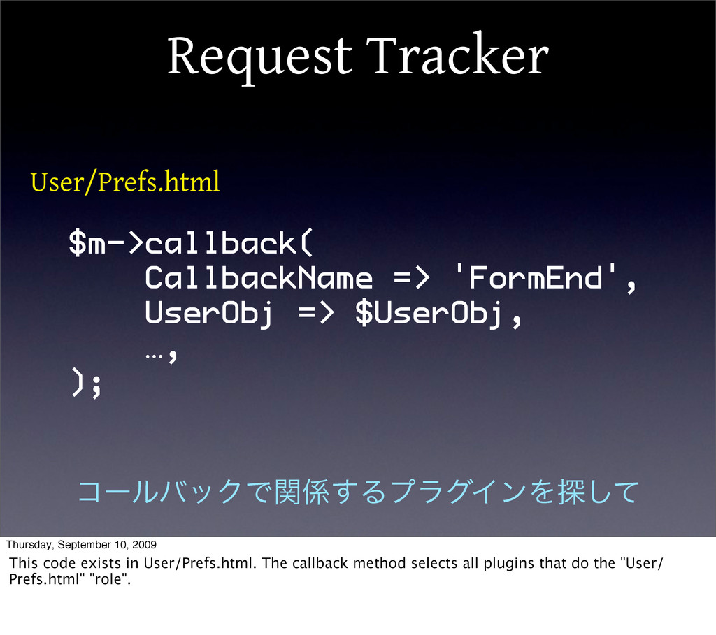 Request Tracker $m->callback( CallbackName => '...