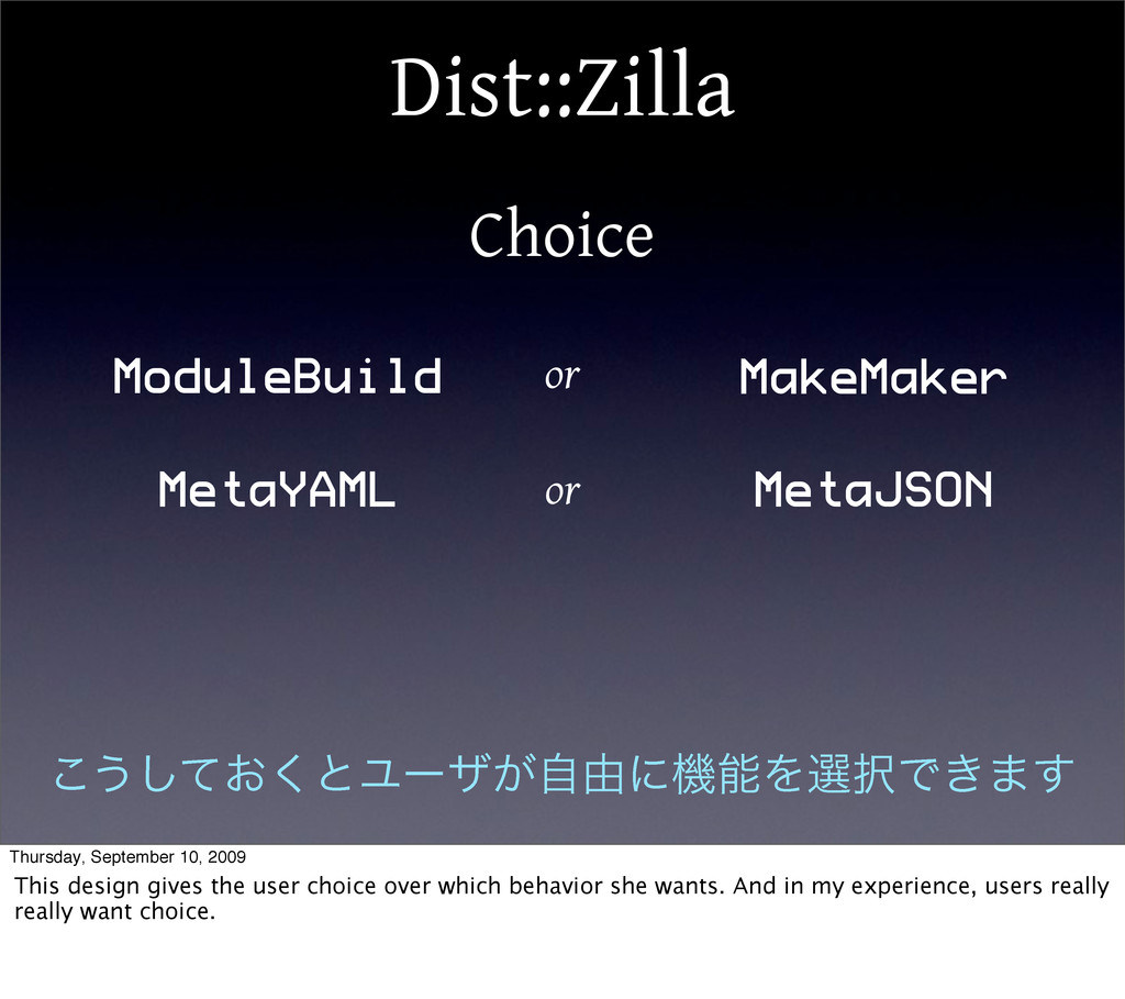 Dist::Zilla Choice ModuleBuild MakeMaker MetaYA...