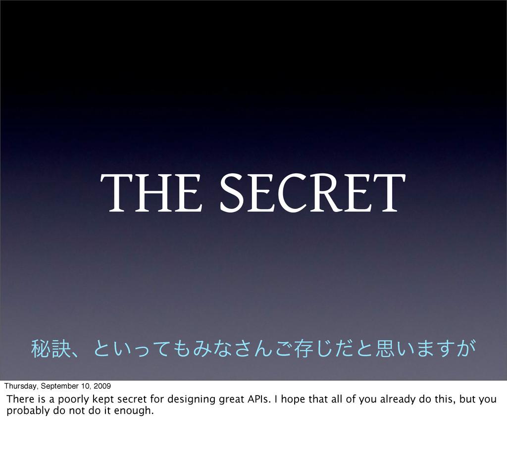 THE SECRET ൿ݃ɺͱ͍ͬͯΈͳ͞Μ͝ଘͩ͡ͱࢥ͍·͕͢ Thursday, Sep...