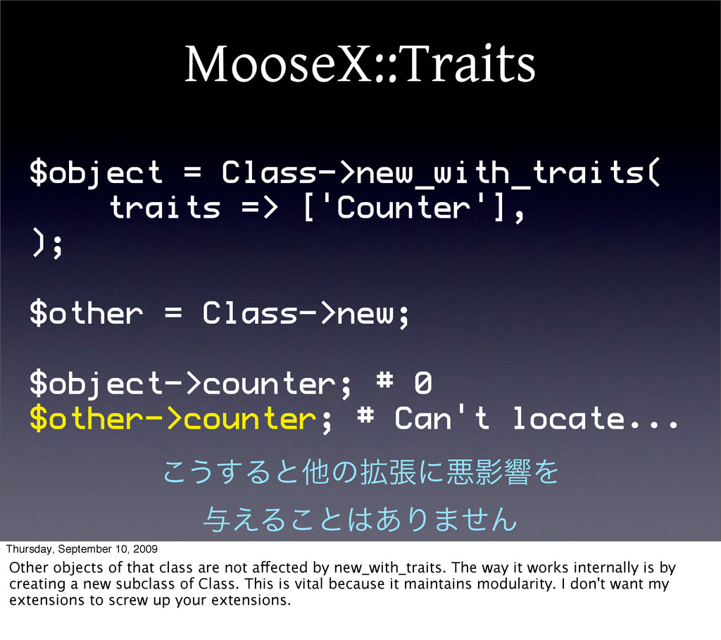 MooseX::Traits $object = Class->new_with_traits...