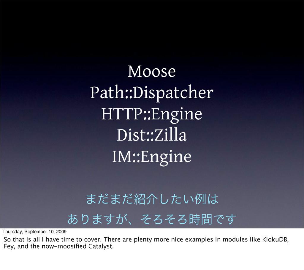 Moose Path::Dispatcher HTTP::Engine Dist::Zilla...