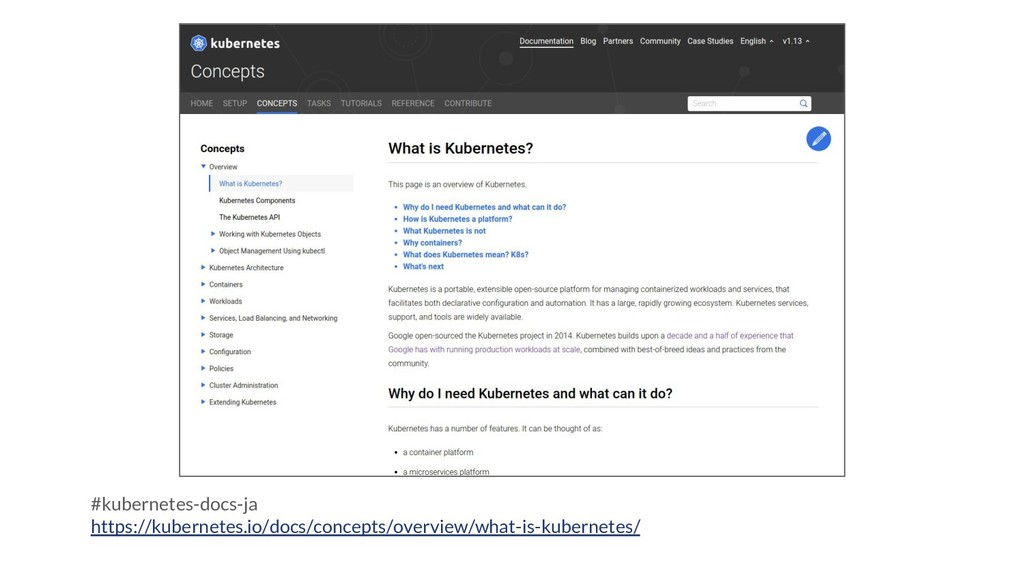 #kubernetes-docs-ja https://kubernetes.io/docs/...