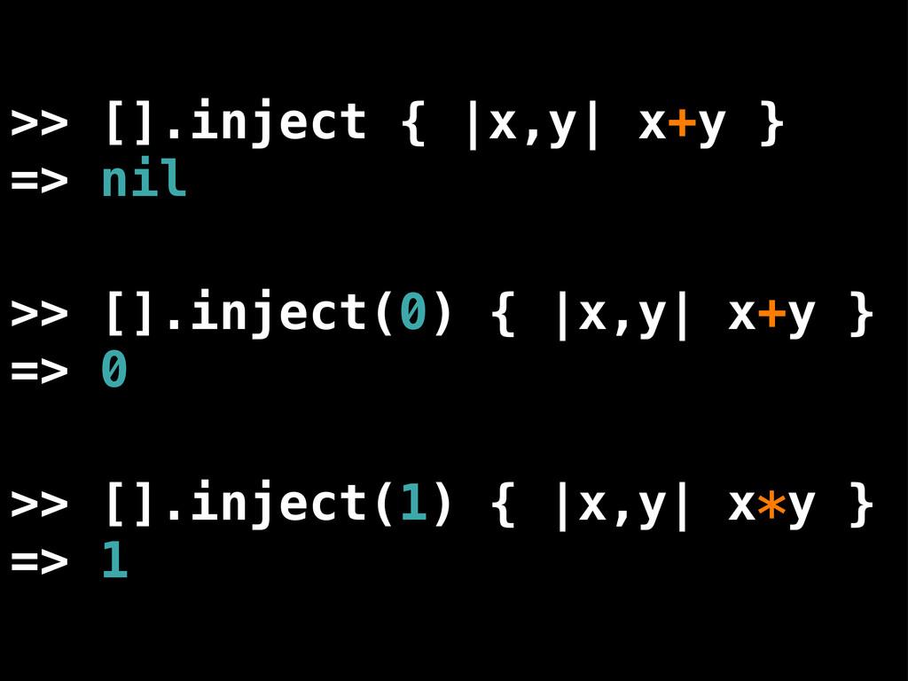 >> [].inject { |x,y| x+y } => nil >> [].inject(...