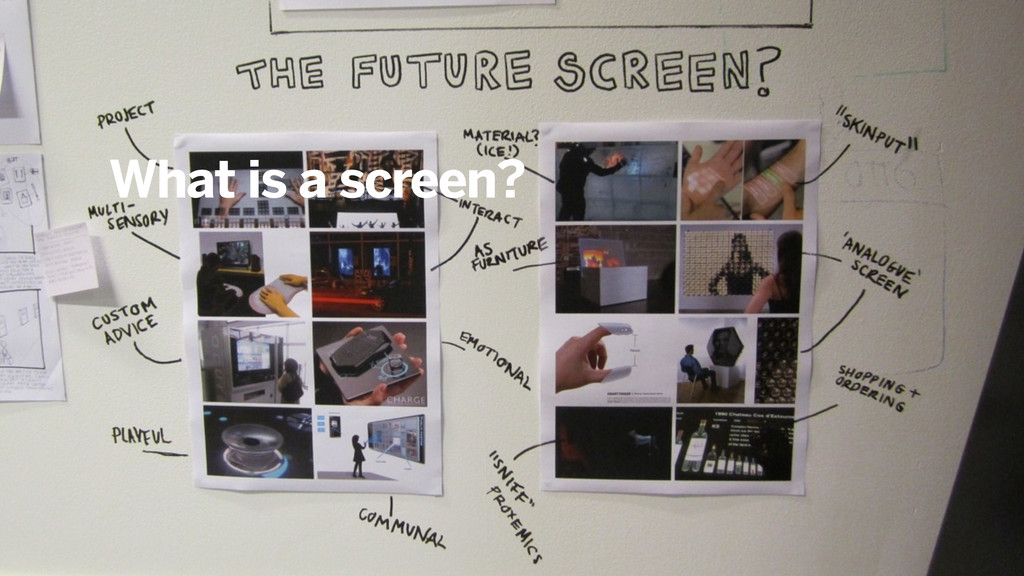 What is a screen?