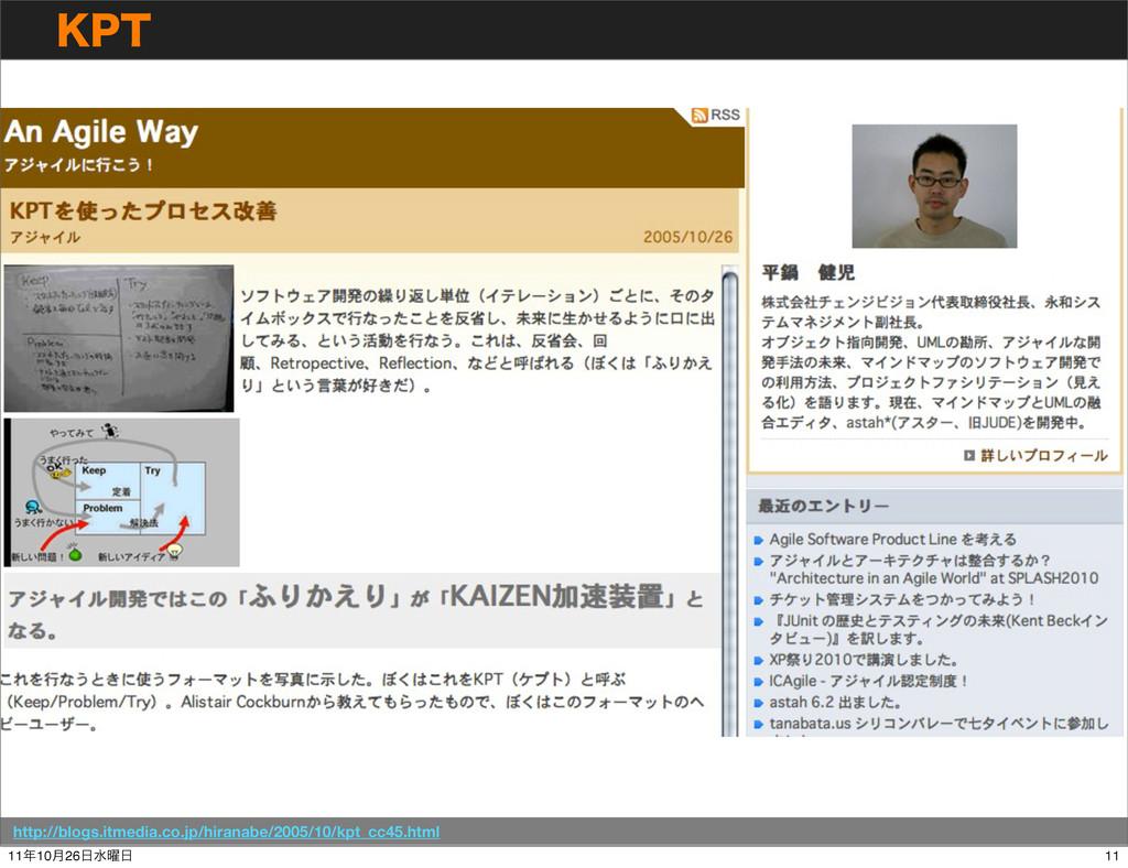 ,15 http://blogs.itmedia.co.jp/hiranabe/2005/10...