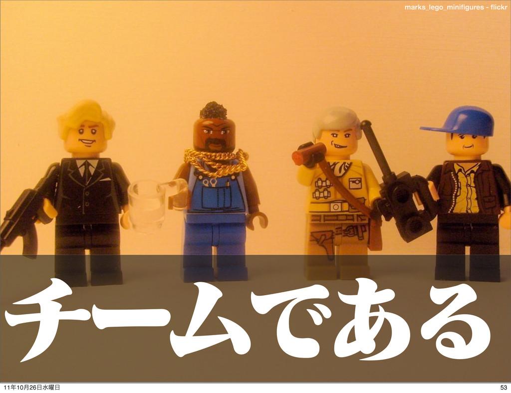 marks_lego_minifigures - flickr νʔϜͰ͋Δ 53 1110݄2...