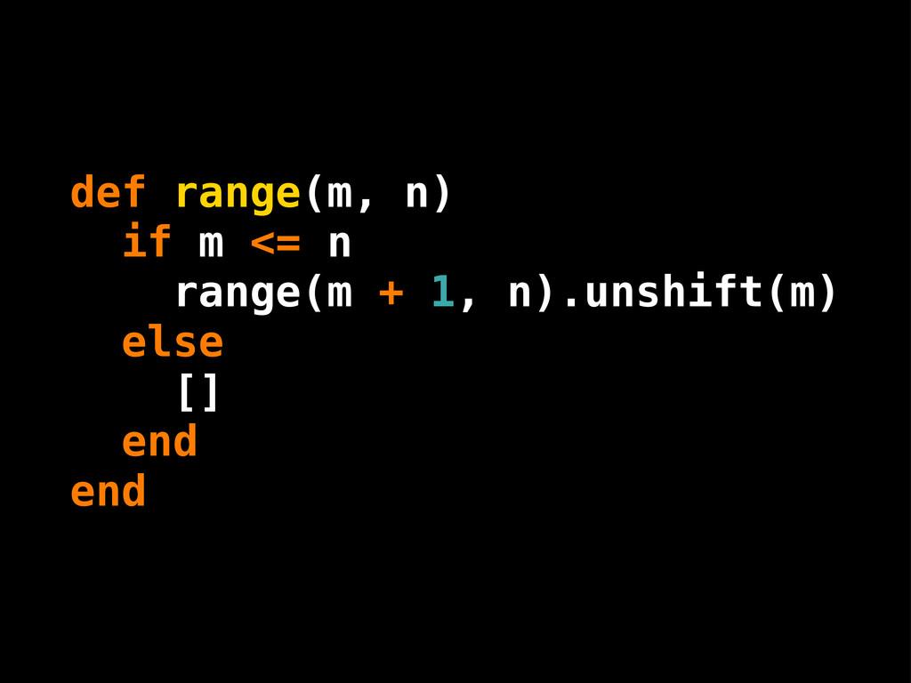 def range(m, n) if m <= n range(m + 1, n).unshi...