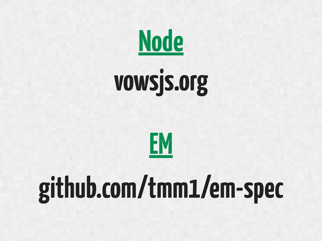 vowsjs.org github.com/tmm1/em-spec Node EM