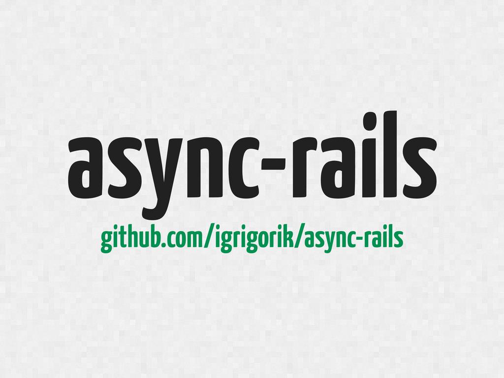 async-rails github.com/igrigorik/async-rails