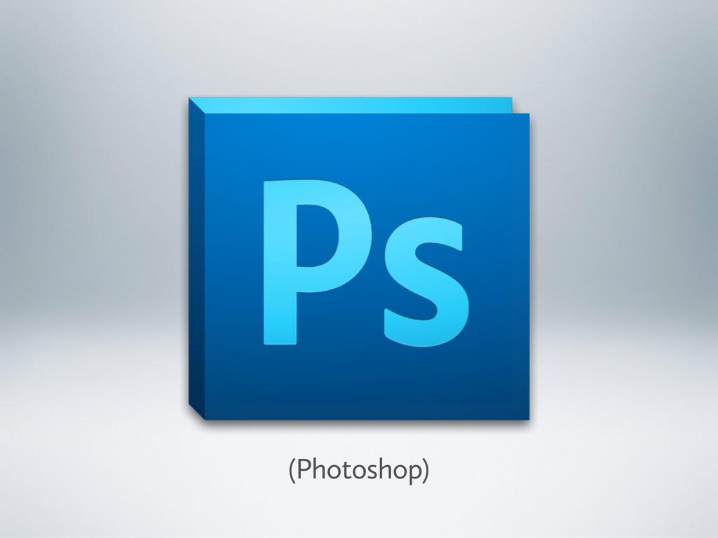 (Photoshop)