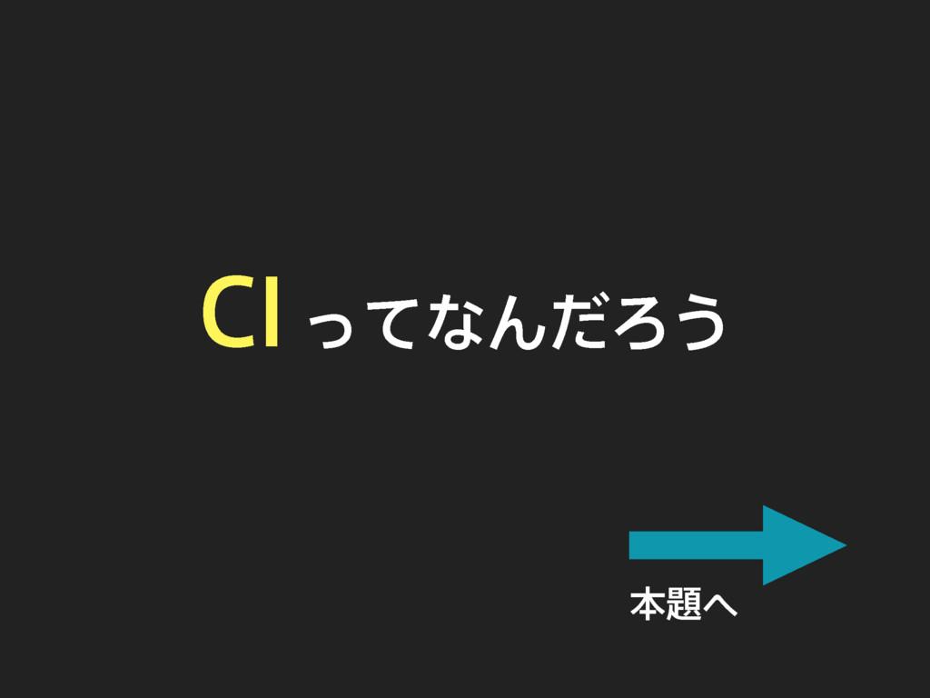 $*ͬͯͳΜͩΖ͏ ຊ