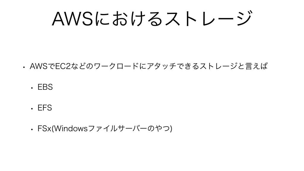 """84ʹ͓͚ΔετϨʔδ w ""84Ͱ&$ͳͲͷϫʔΫϩʔυʹΞλονͰ͖ΔετϨʔδͱݴ͑..."