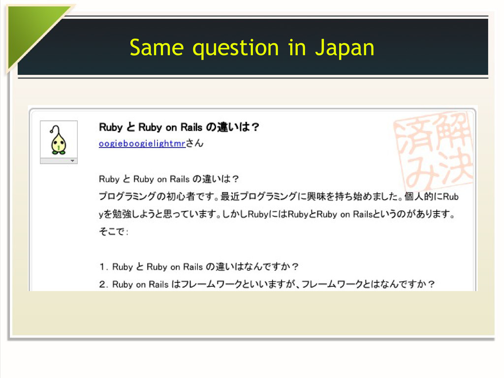 Same question in Japan
