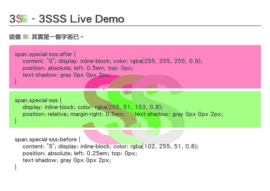 3 3 3 3 - 3SSS Live Demo - 3SSS Live Demo - 3SS...