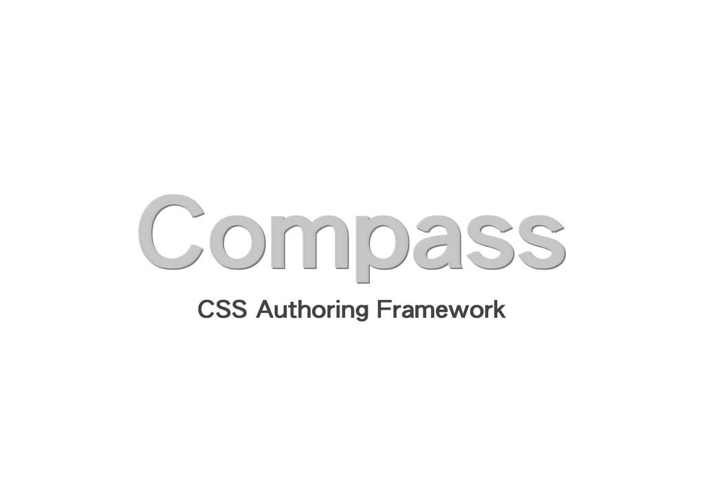 Compass Compass Compass Compass Compass Compass...
