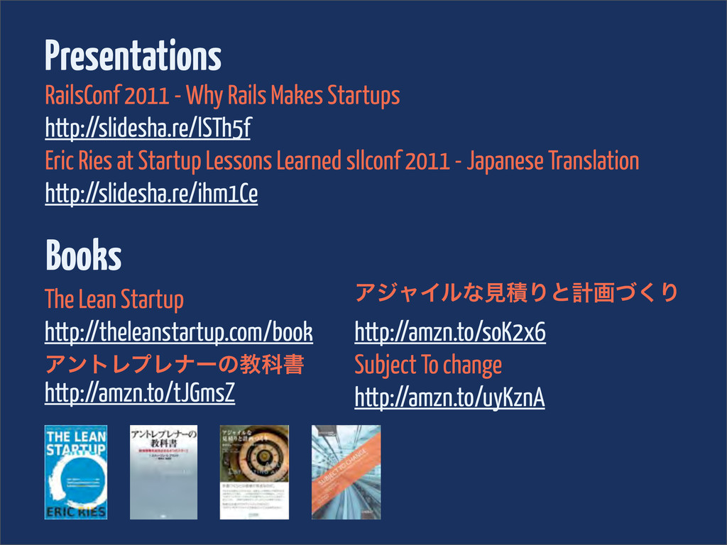 Presentations RailsConf 2011 - Why Rails Makes ...