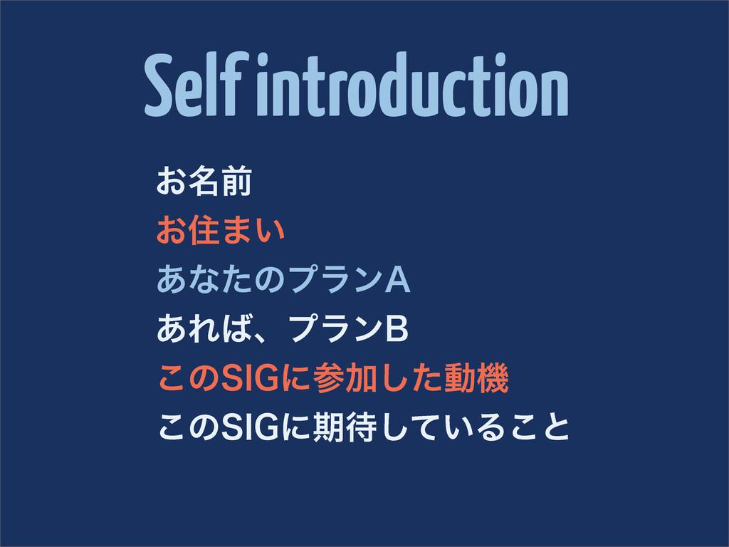 "Self introduction ໊͓લ ͓ॅ·͍ ͋ͳͨͷϓϥϯ"" ͋Εɺϓϥϯ# ͜ͷ..."