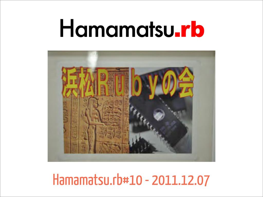 Hamamatsu .rb Hamamatsu.rb#10 - 2011.12.07