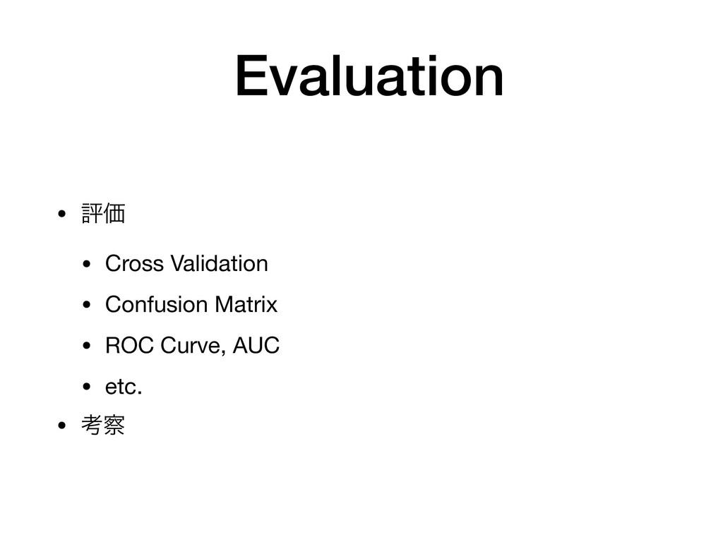 Evaluation • ධՁ  • Cross Validation  • Confusio...