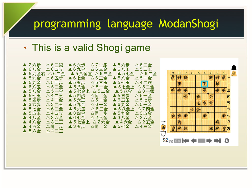programming language ModanShogi ● This is a val...