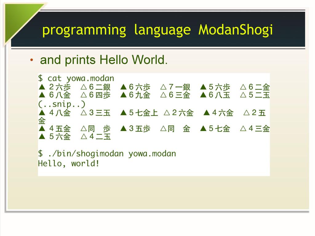 programming language ModanShogi ● and prints He...