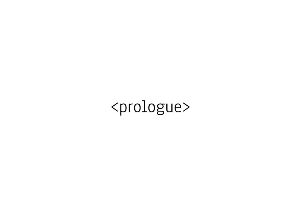 <prologue>