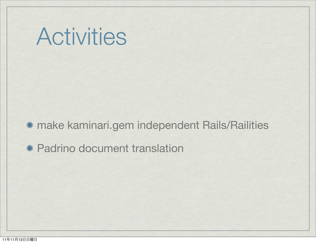 Activities make kaminari.gem independent Rails/...