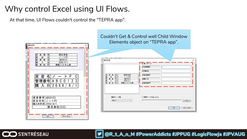 Why control Excel using UI Flows. At that time,...