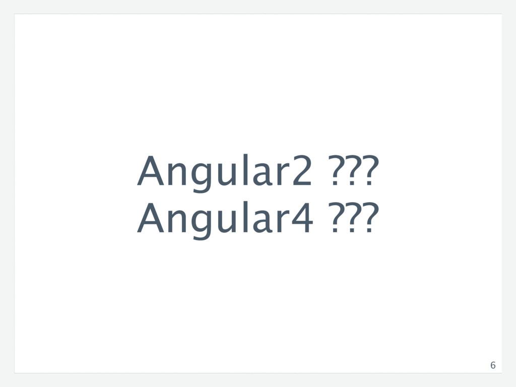 6 Angular2 ??? Angular4 ???