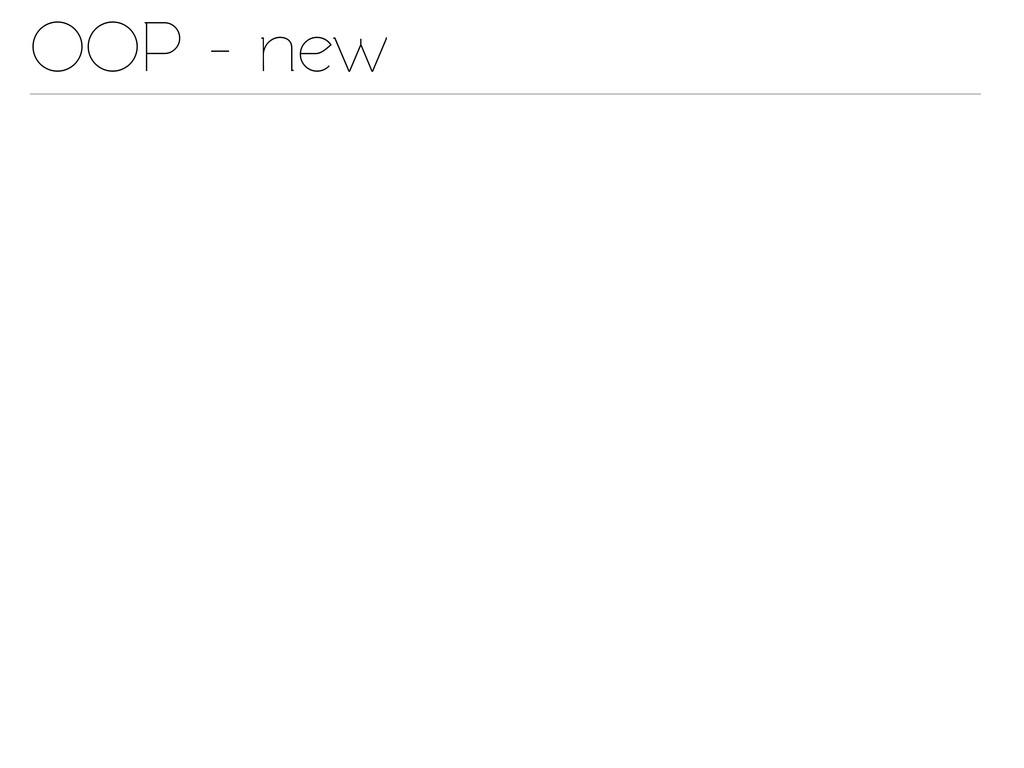 OOP - new