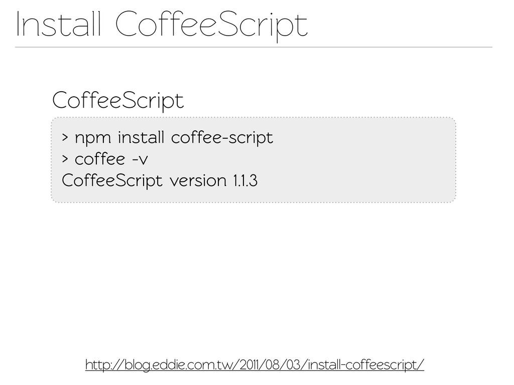 Insall CoffeeScript CoffeeScript > npm insall...
