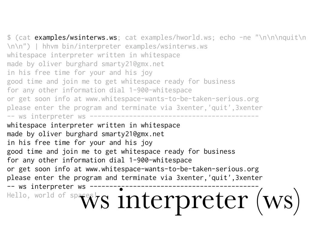 $ (cat examples/wsinterws.ws; cat examples/hwor...
