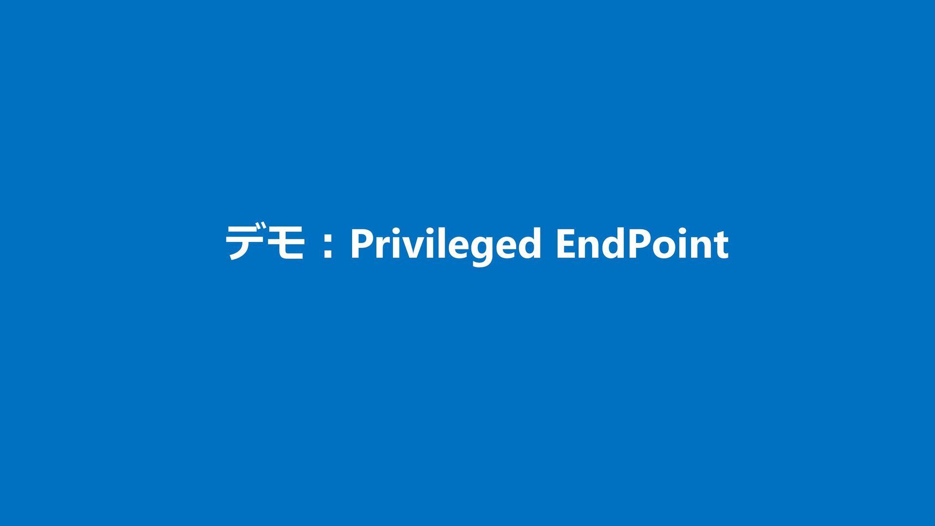 その3︓障害対応 サポート担当に直してもらう ・ Internals are internal...