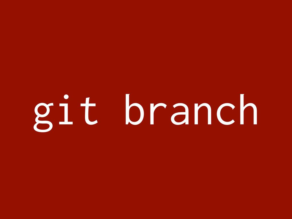 git branch