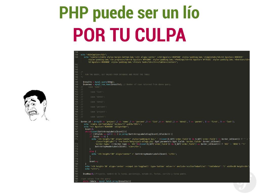 PHP puede ser un lío POR TU CULPA
