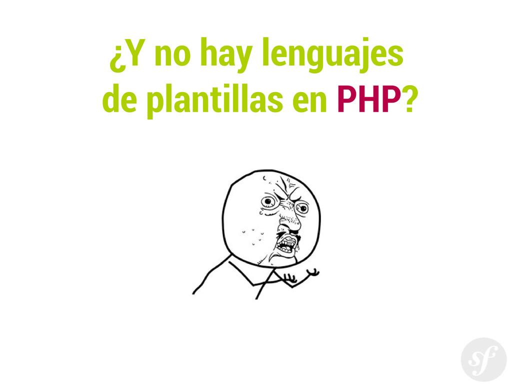 ¿Y no hay lenguajes de plantillas en PHP?