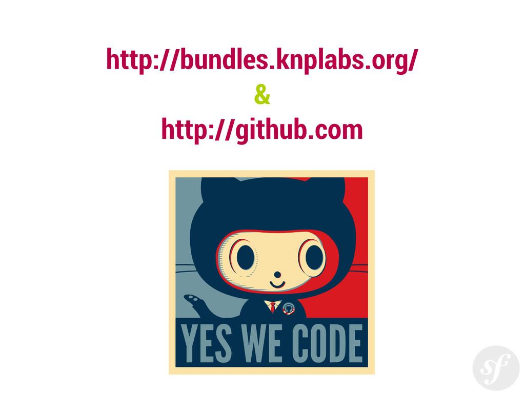 http://bundles.knplabs.org/ & http://github.com
