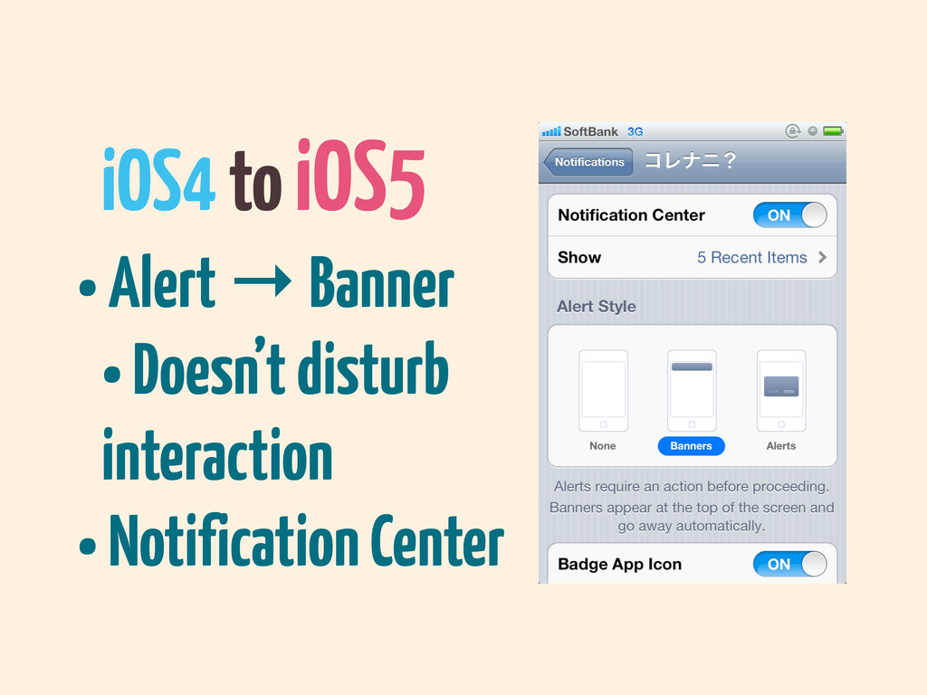 iOS4 to iOS5 • Alert → Banner • Doesn't disturb...