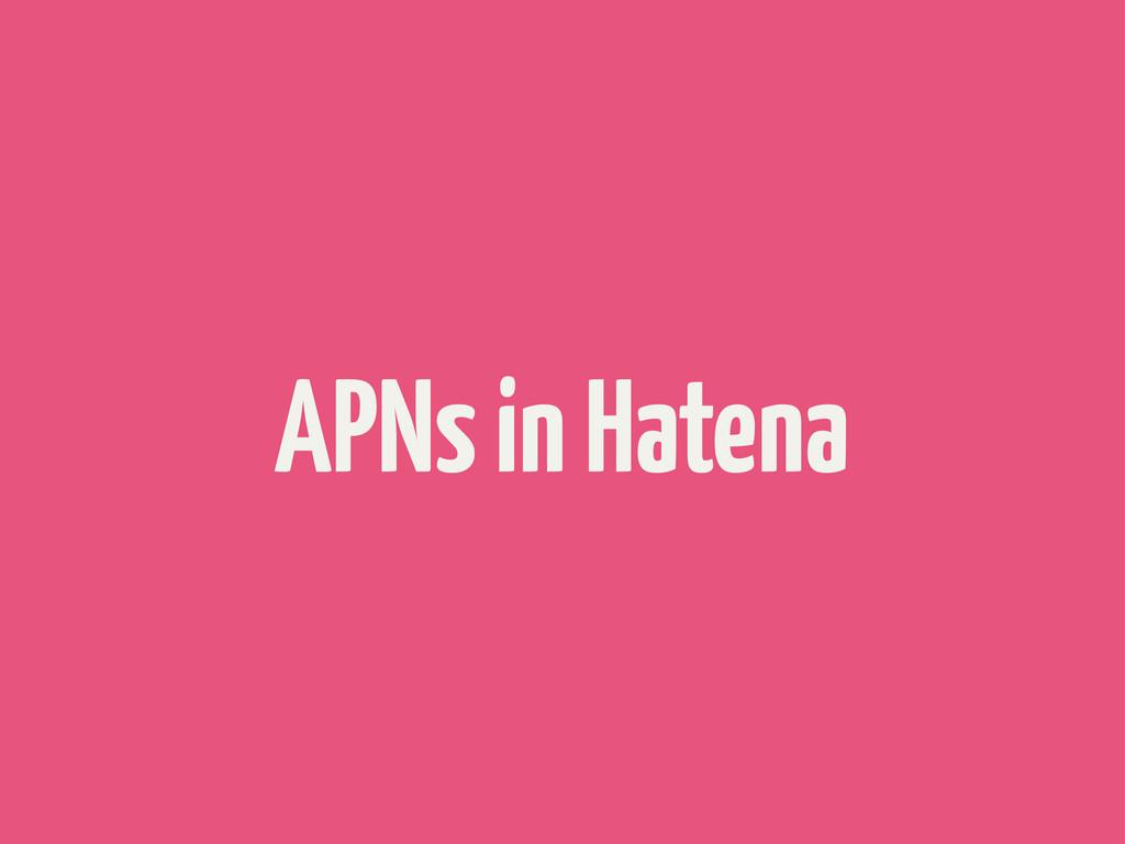 APNs in Hatena