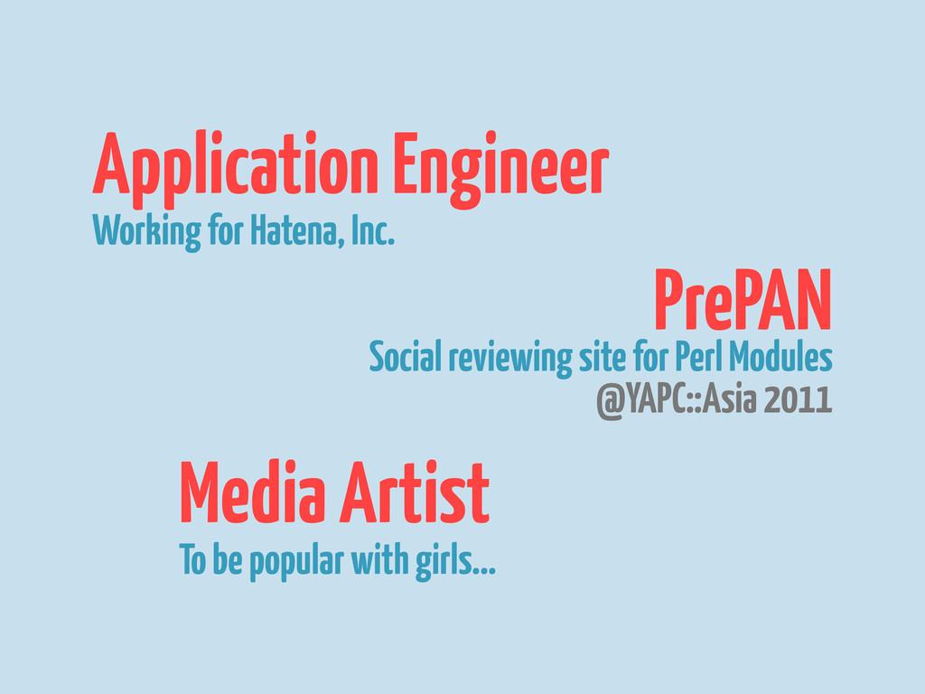 PrePAN Social reviewing site for Perl Modules @...
