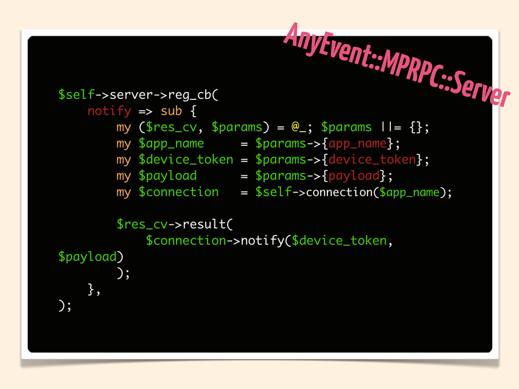 $self->server->reg_cb( notify => sub { my ($res...