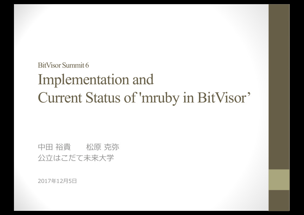 BitVisor Summit 6 Implementation and Current St...