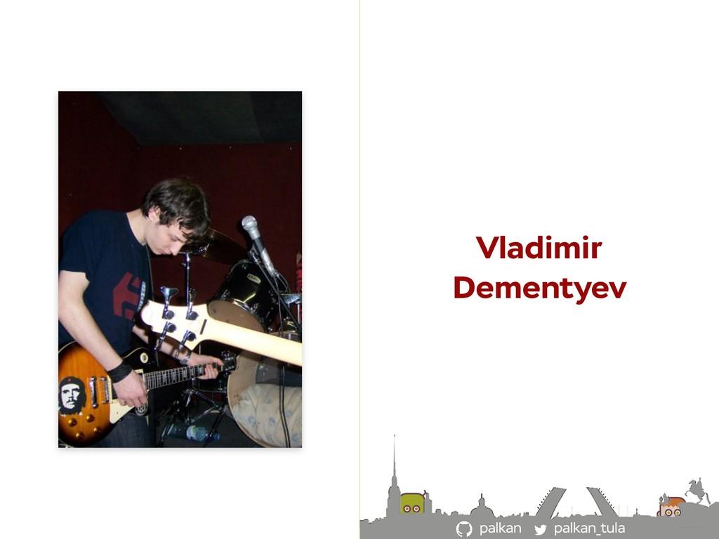 palkan_tula palkan 2 Vladimir Dementyev