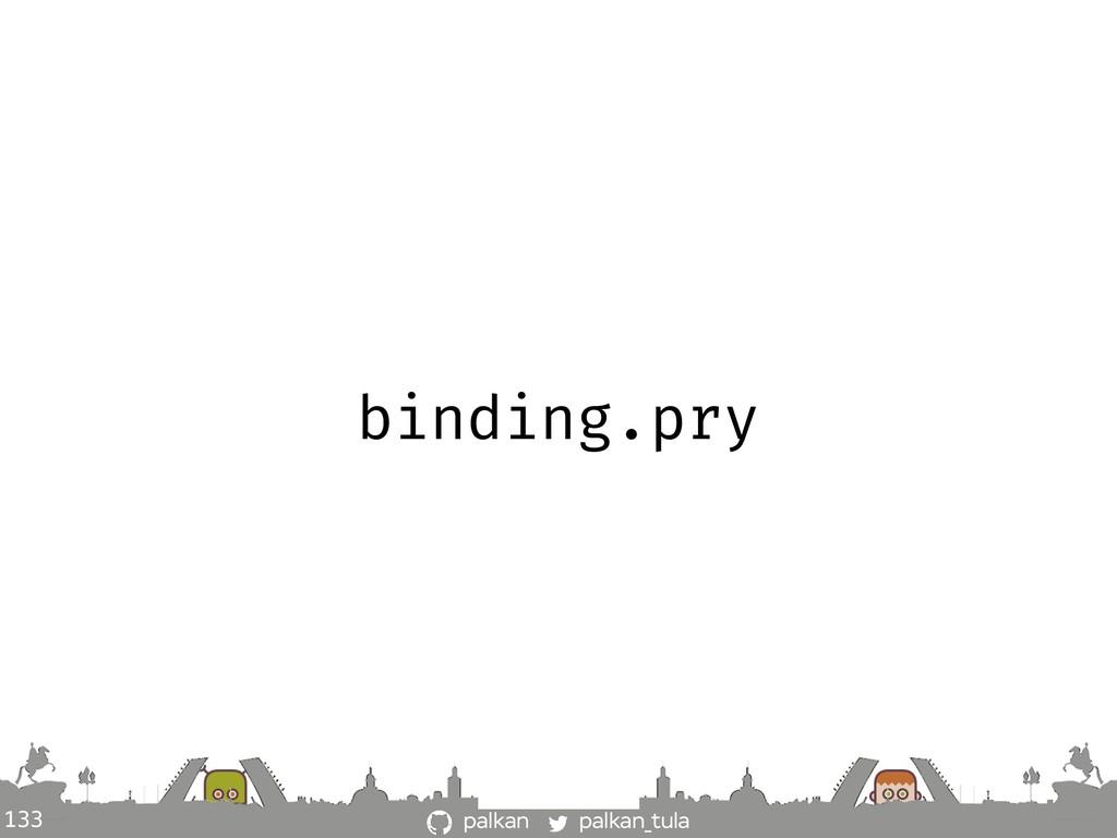 palkan_tula palkan 133 binding.pry