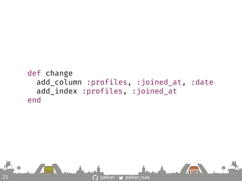 palkan_tula palkan 21 def change add_column :pr...