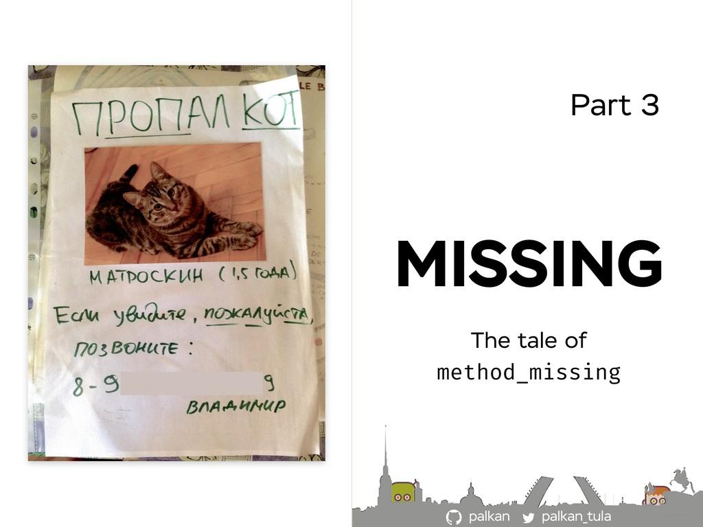 palkan_tula palkan Part 3 MISSING The tale of m...
