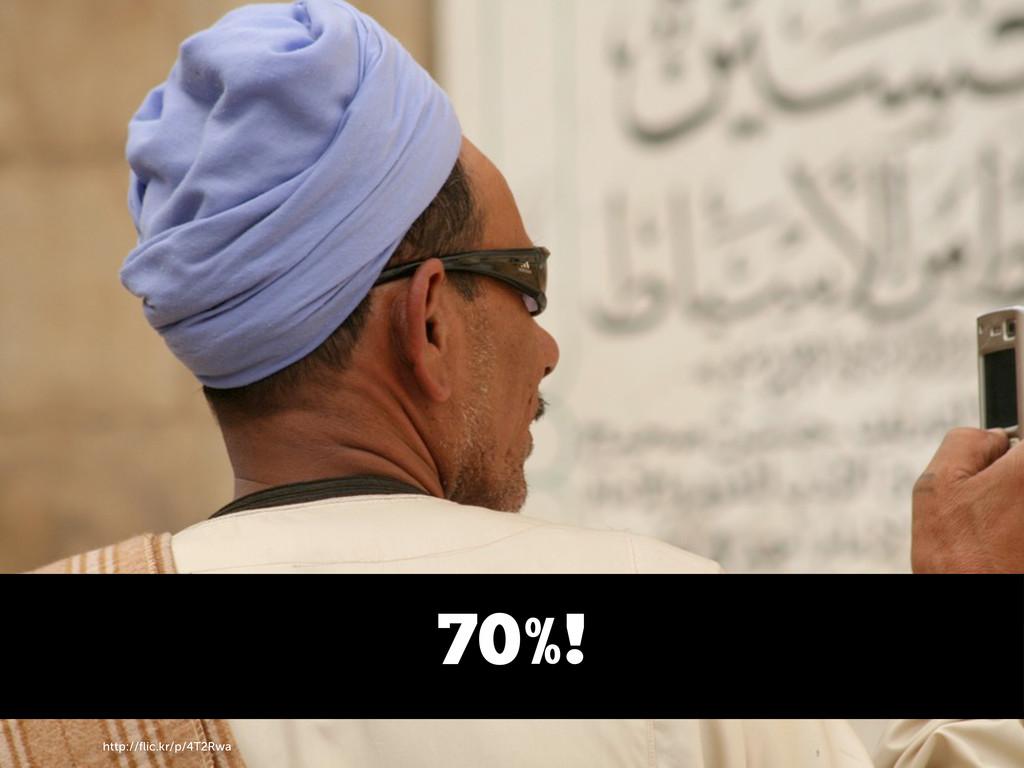 http://flic.kr/p/4T2Rwa 70%!