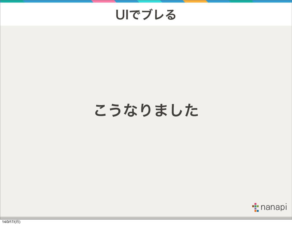 6*ͰϒϨΔ ͜͏ͳΓ·ͨ͠ 14/3/17/(݄)