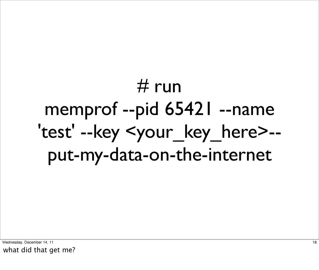# run memprof --pid 65421 --name 'test' --key <...